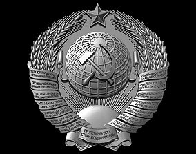 Coat of arms USSR 3D printable model sssr