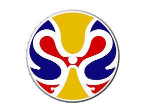 2019 China Basketball World Cup Badge 3d design
