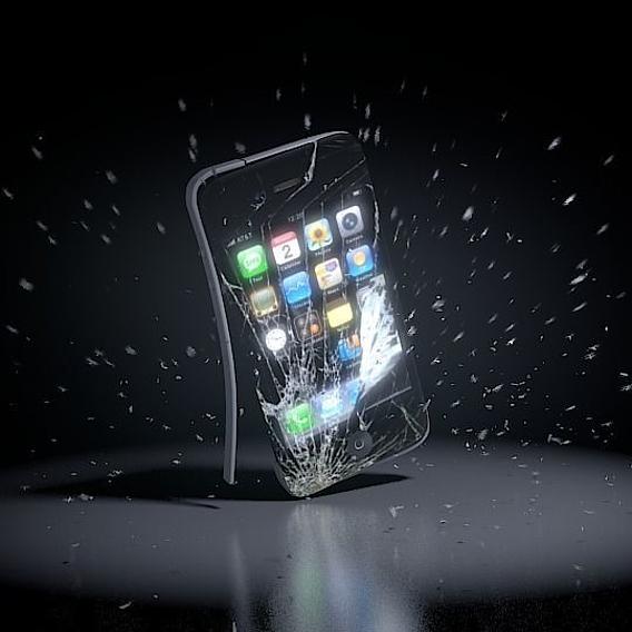 SMASHED IPHONE 5