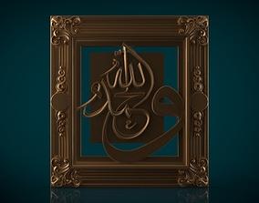islamic calligraphy 3d stl model for cnc allah