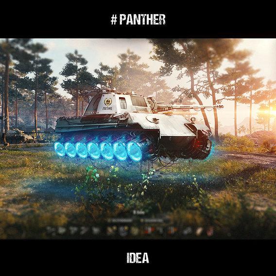 #panther