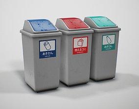 Japanese Trash Bins - 16 Variants 3D model