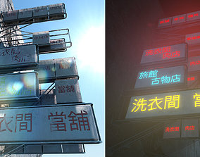 Chinese signs 3D asset