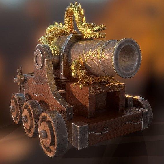 Hiya Taihou (Japanese artillery)