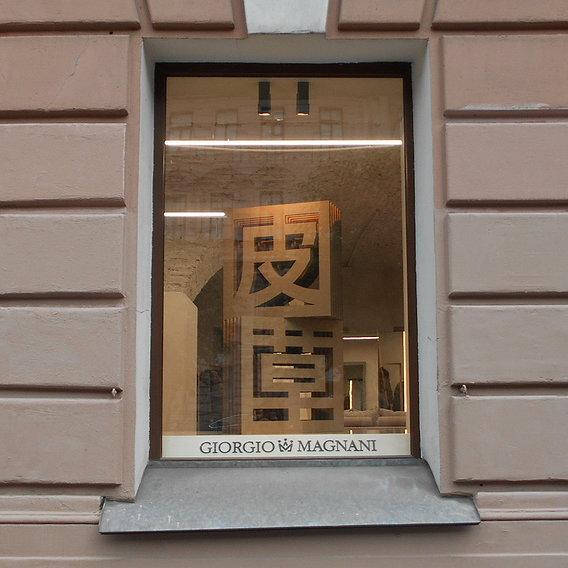 Cardboard shop window (photo and drawings)