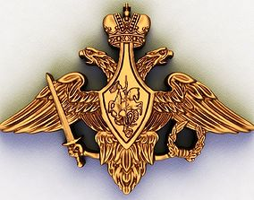 Coat of arms of the Russian armed 3D printable model