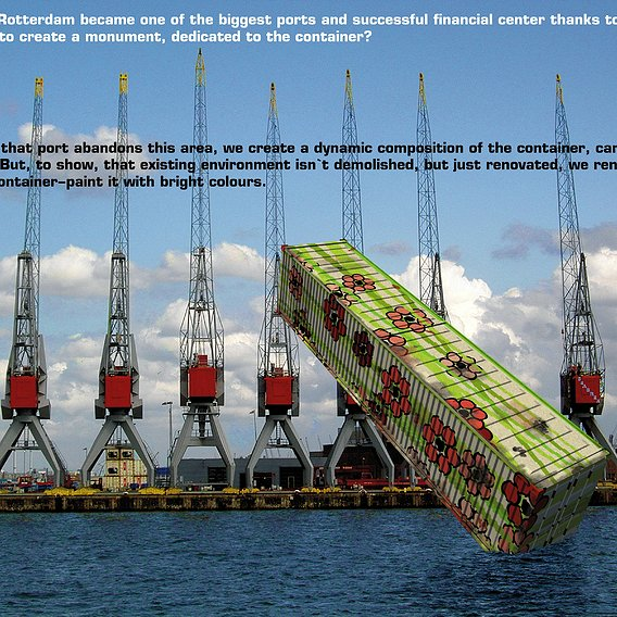 """""""Folly in Heysehaven"""" competition. Rotterdam 2005."""