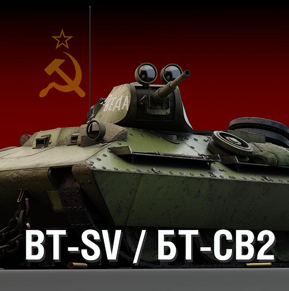 WW2 BT-SV/BT-SW-2 Tank