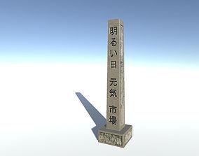 3D asset Obelisk