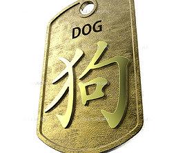 Dog Chinese Zodiac Pendant 3D printable model