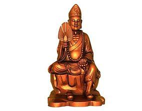 Living Buddha 3D print model
