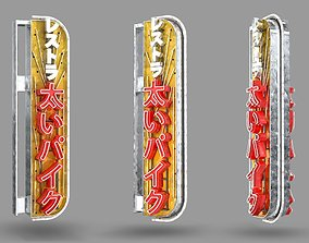 3D model Game Ready Japanese Signs Set Sign Neon Large