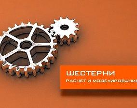 Gears 3D print model