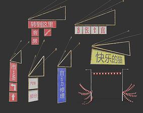 3D model outdoor sign or signage - Hong Kong China