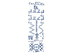 3D model Crop Circle Message v1 005