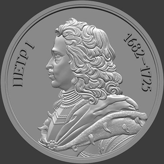 Basrelief coins