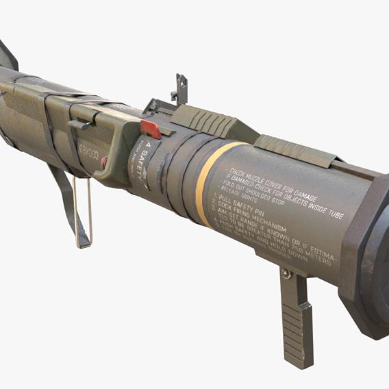 AT4CS Rocket Launcher