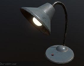 3D asset Old USSR Lamp