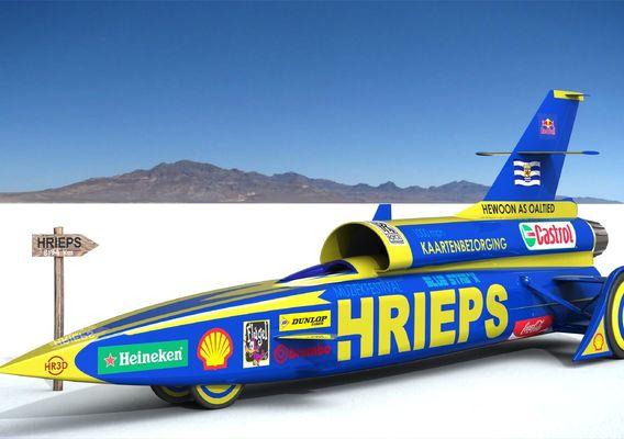 "Rocket Car ""HRIEPS"""