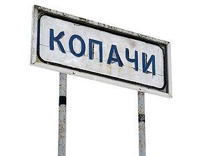 3D asset Street Sign USSR 01 06