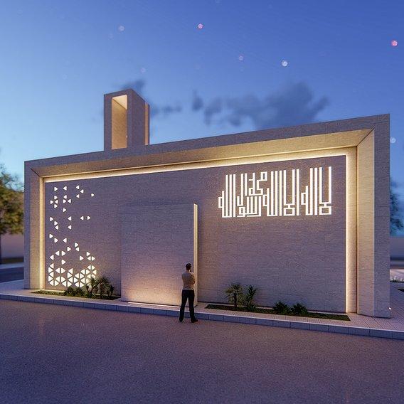 Mosque 01 - 3dnikmodels
