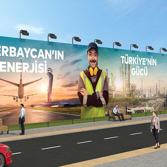 large illuminated advertising board
