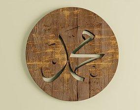 Mohammad wood panel only blender 3D