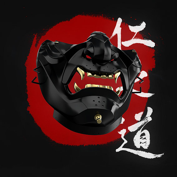 Ghost Mask of Tsushima