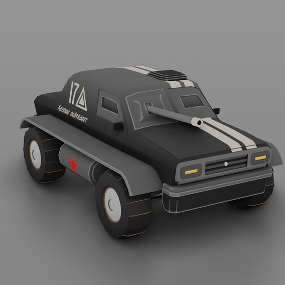 Cars for Outburst game