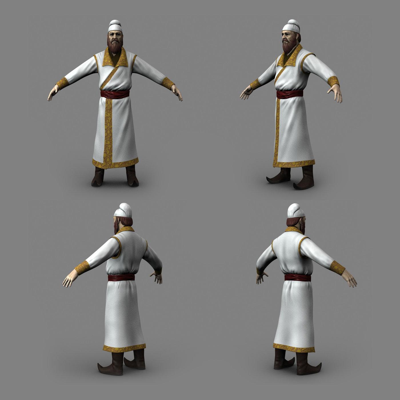 Arab Merchant