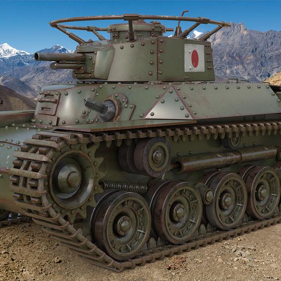 Tank Type 97 Chi Ha Green Japan Vray