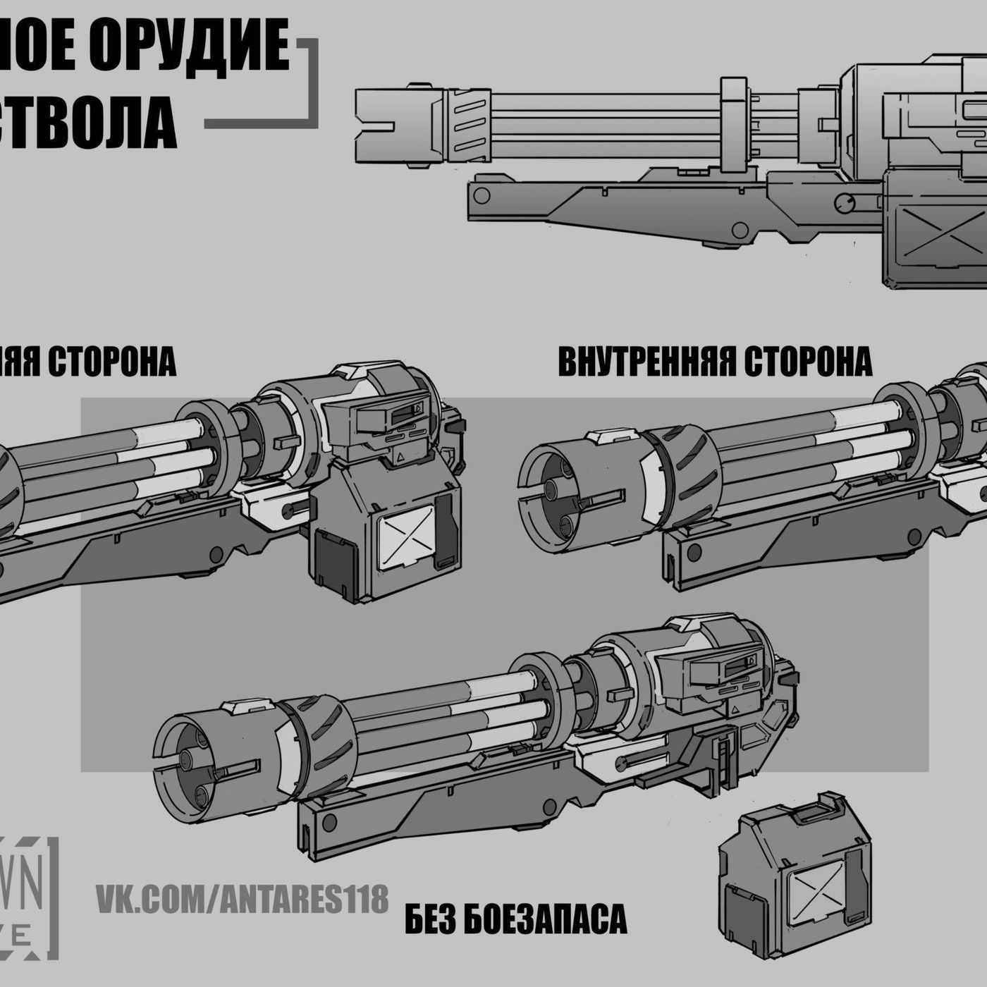 Weapon concept-art | CGTrader