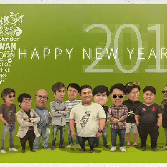 Taiwan open source wave team