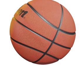 3D asset Wilson Basketball
