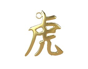 3D asset Chinese Zodiac Decoration Tiger v1 001