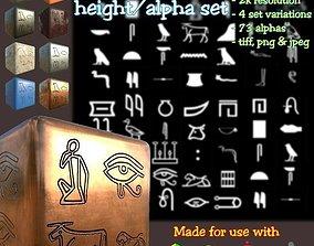 3D Egyptian Hieroglyphs set Height map Alpha Brushes 2