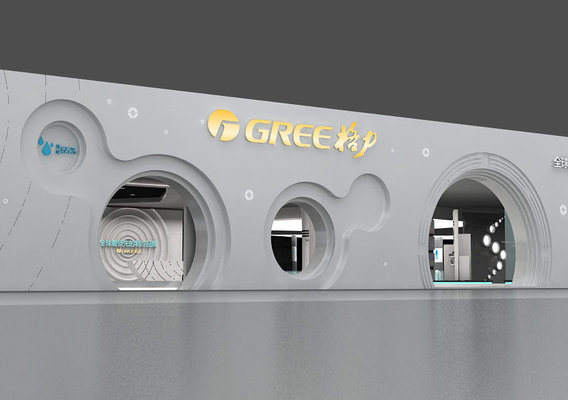 Modern exhibition hall (GREE)