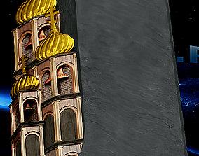 Temple slab 3D printable model