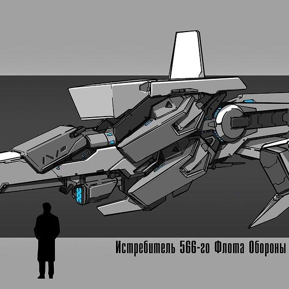 Spacefleet concept-art