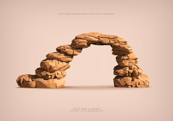 Stylized rocks formation