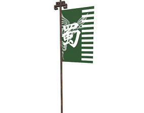 Three Kingdoms Flag 005 3D asset