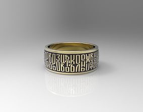 Ring with cyrillic letters 3D printable model