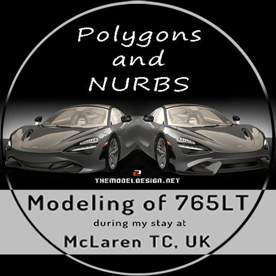 McLaren 765LT Alias Subdivision Modeling